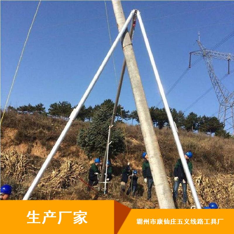 人力绞磨立杆机 电力铝合金三角抱杆 15米三角架立杆机