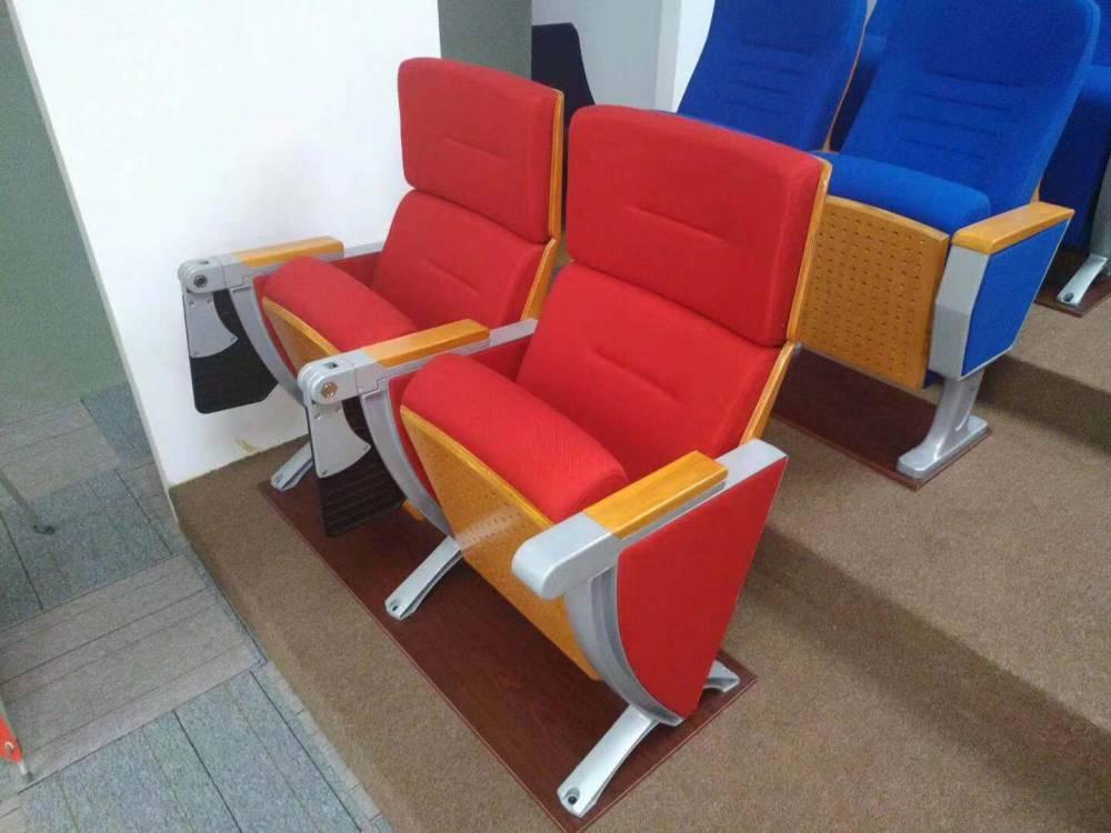 禮堂椅排椅帶寫字板定制做軟包電影院報告廳劇院連排階梯豪華椅子