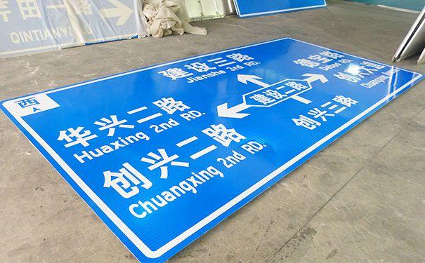 交通标志牌路牌定制-道路交通标志牌-超泽交通