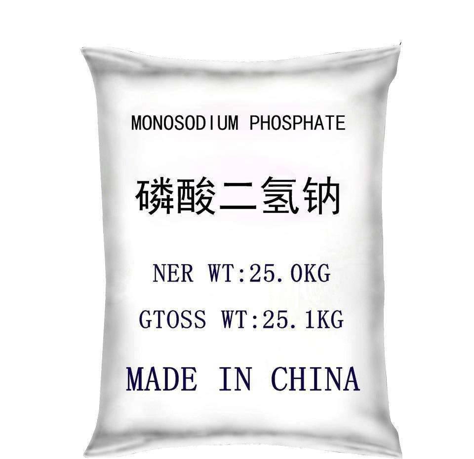 销售高品质国标工业级软水剂 磷酸二氢钠 缓冲剂 磷酸二氢钠 陕北总经销
