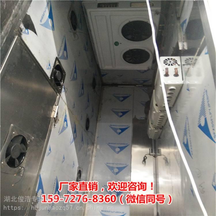 厂家今日推荐国六带消毒窗种猪运输车大箱体7.4米东风天锦拉猪雏禽厢式特种车可分期付款