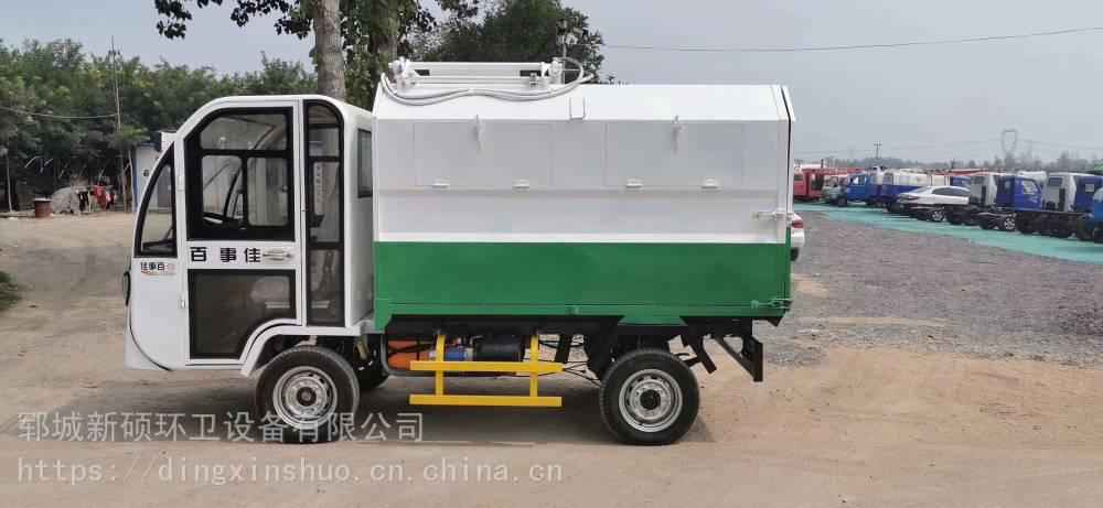 宁夏垃圾车后挂桶自卸式多少钱