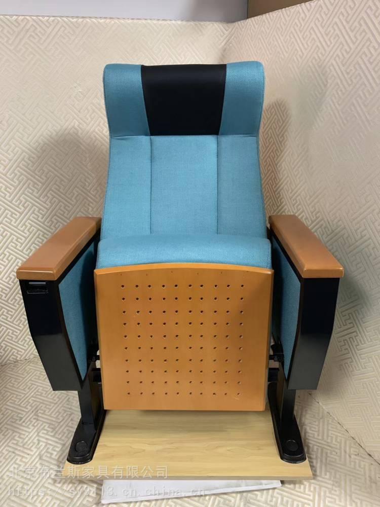 工廠定制禮堂椅帶寫字板劇院會議室報告廳學校階梯教堂連排座軟椅