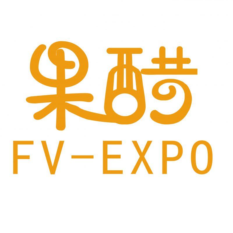 2019上海果醋展