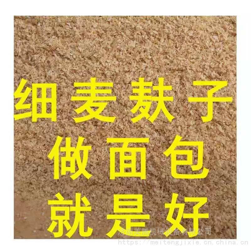 代餐粉生产设备,黑豆黄豆芝麻等