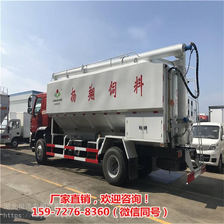 养猪厂专用东风多利卡6吨12方散装饲料车运输罐可走乡村小道现车直提