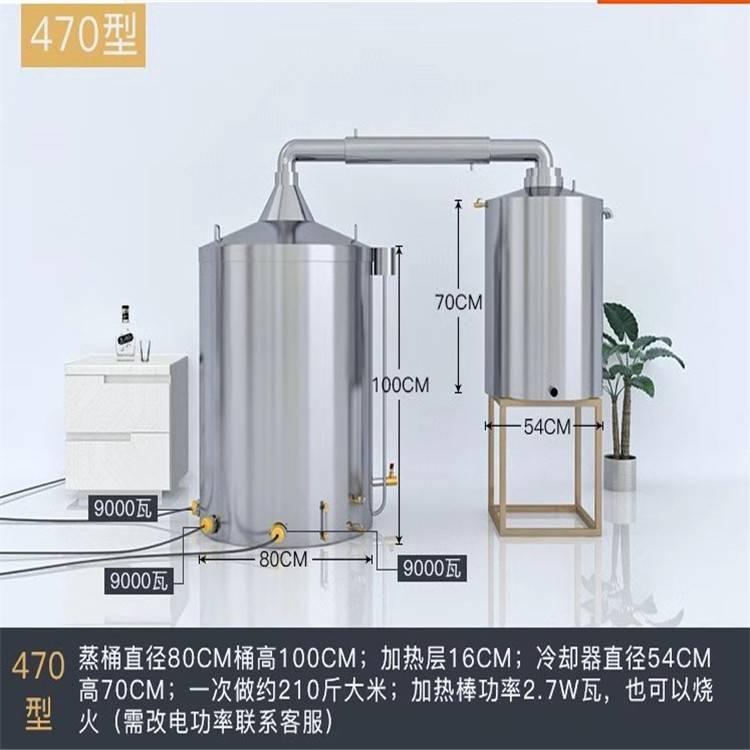 家用釀酒設備價格 小型純糧蒸酒設備廠家