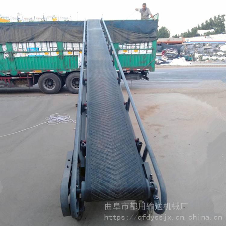 工厂散料包料输送机 加工定做移动式皮带机 双变幅液压升降输送机