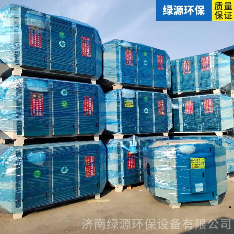 光氧活性碳環保設備廠內大量現貨