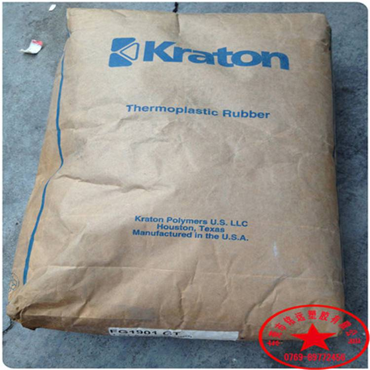 聚丁二烯SEBS 美国进口原料 FG1901 热塑性弹性体SEBS