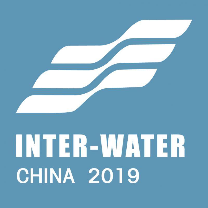 2019中国厦门国际水展暨末端净水技术与设备博览会