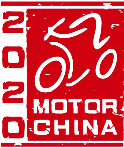 2020年北京国际摩托车展览会
