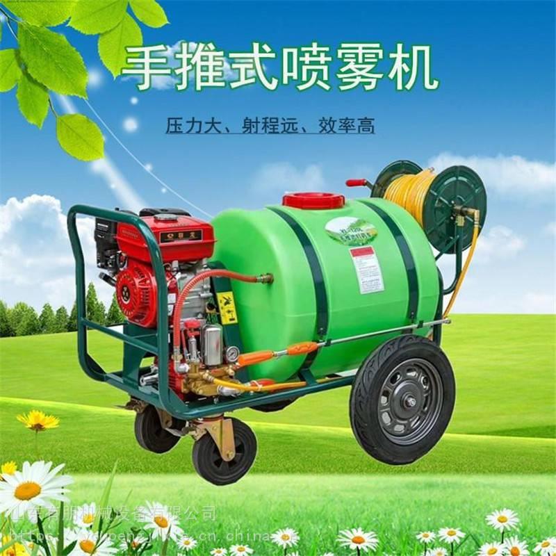 大马力风送式打药机可乘坐打药喷雾机-有朋机械-杀虫除草植保机械价格