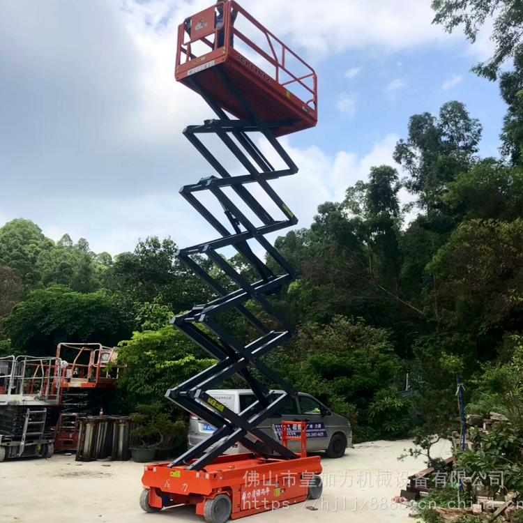 番禺高空作业升降平台出租 驱动行走 10米自行走液压升降机