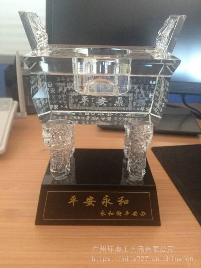 安徽水晶鼎礼品摆件 铜摆件工艺品 水晶礼品定制厂家