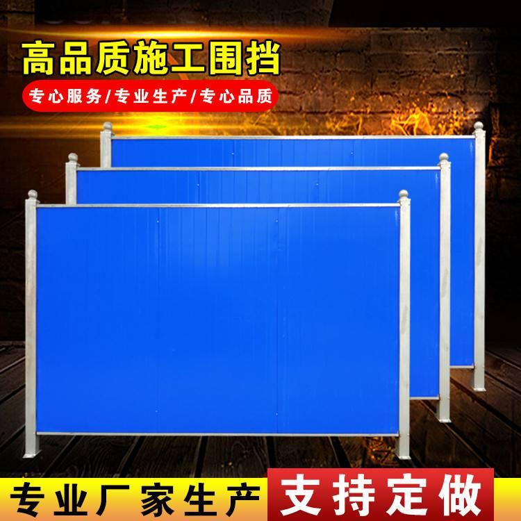 江门厂家生产彩钢平夹心板围挡