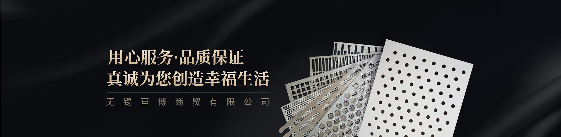 无锡固耐丝特丝网制品有限公司