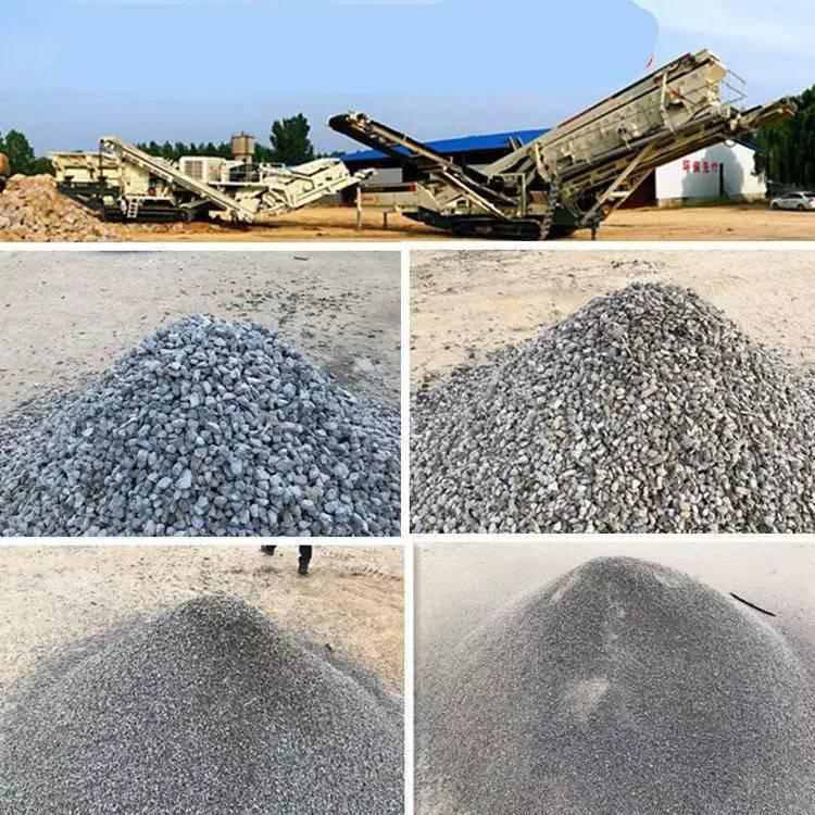反击破碎机 混凝土花岗石 石料破碎机 移动式建筑垃圾破碎站