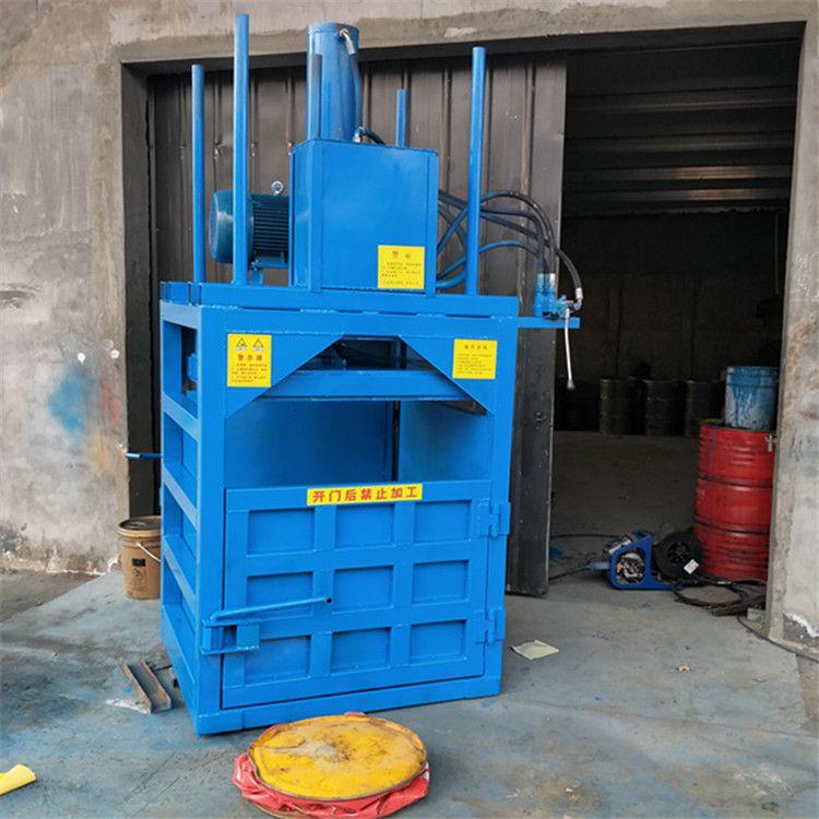 全新液压打包机 油桶压扁机15865709426压包机
