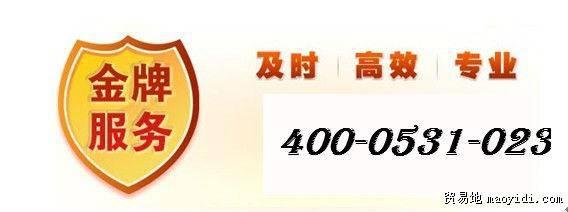 http://img1.fr-trading.com/0/5_438_1769170_568_212.jpg