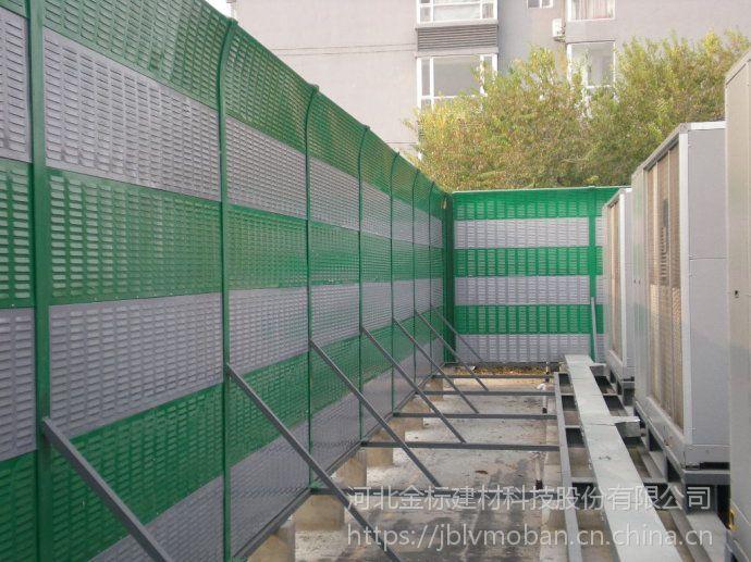无锡金标楼顶空调声屏障厂家零售