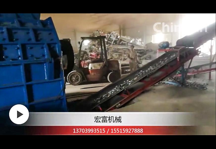 新郑2000A型废铁破碎机