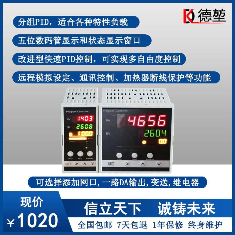 全自动精创高精度智能液晶温控器元器件原装原厂开关可调温度220v