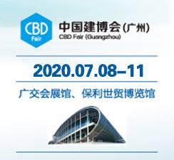 """大家居建装行业发展的""""风向标""""——中国建博会(广州):遇见趋势,掌握未来!"""