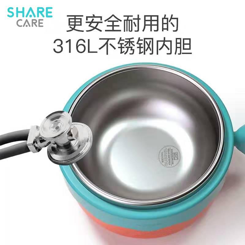 寶寶注水保溫碗兒童餐具套裝吃飯輔食碗防摔防燙嬰兒不銹鋼吸盤碗