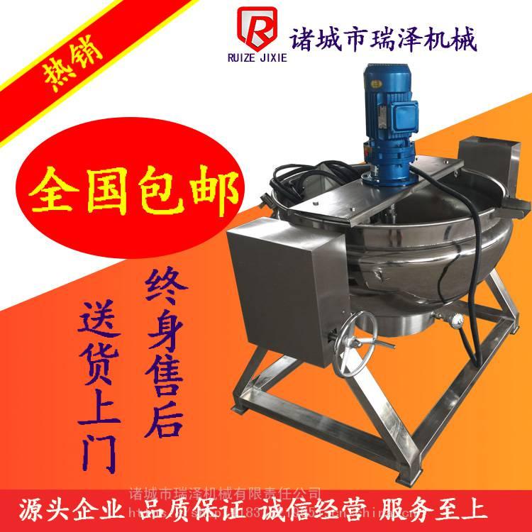 瑞泽 厂家直销 可倾斜夹层锅 电加热带搅拌 全自动半自动煮锅
