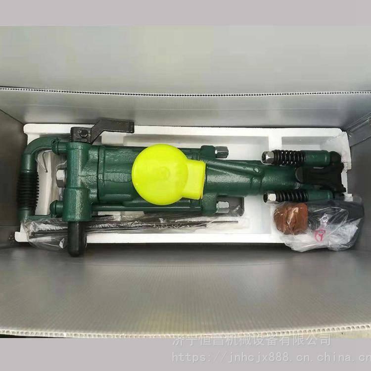 現貨天水牌YT28氣腿鑿巖機礦山開采工具隧道鉆孔鑿巖YT28