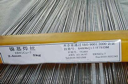 现货供应GH2132高温冷轧带(化学成分)