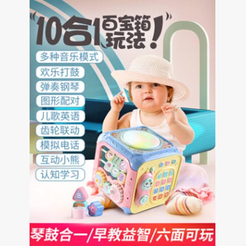 聚乐宝贝厂家直销婴幼儿多功能音乐手拍鼓宝宝益智早教玩具