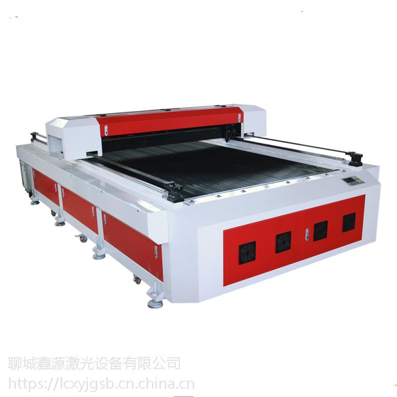 鑫源1325型300WCO2亞克力切割機激光切割機生産廠家