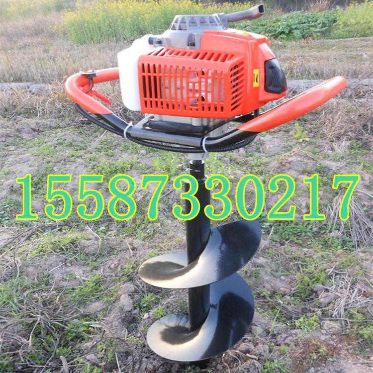 汽油挖坑机 手提打孔机 15587330217王经理