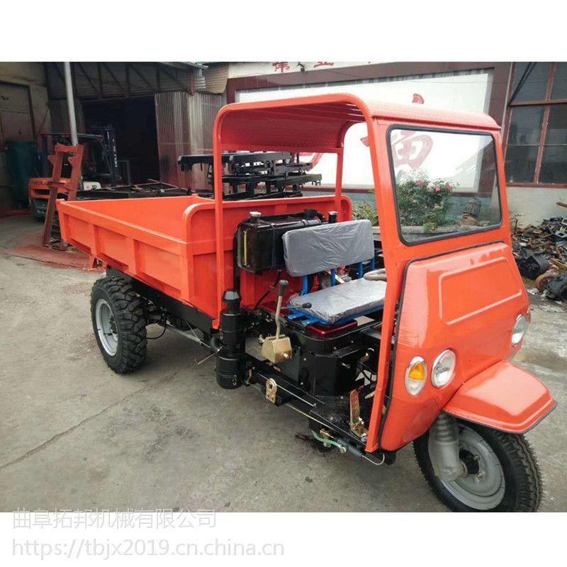 量大从优的柴油自卸车 支持定做的矿用三轮车 养殖厂用液压自卸车
