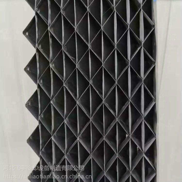 马利冷却塔收水器厂@丽水马利冷却塔收水器厂家价格