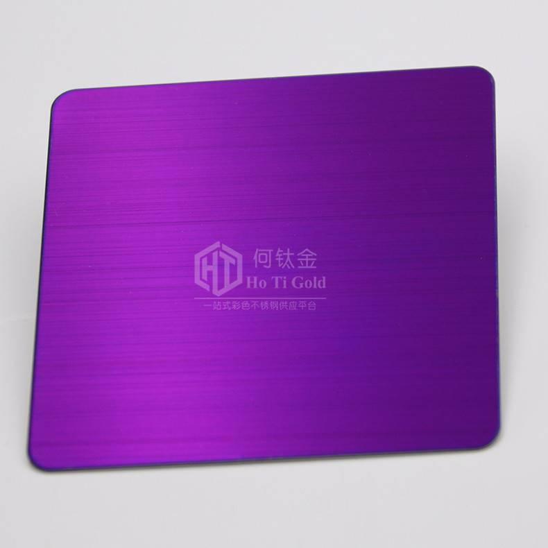 厂家批发不锈钢拉丝板销售价格 无指纹不锈钢拉丝紫罗兰彩色板 佛山何钛金不锈钢