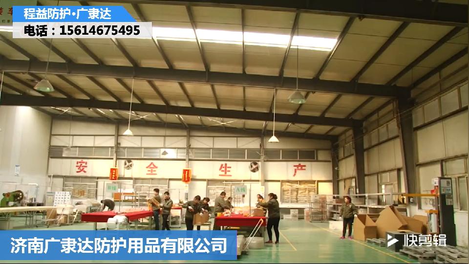 程益防护·济南广隶达防护用品有限公司走廊防撞扶手生产厂家直销