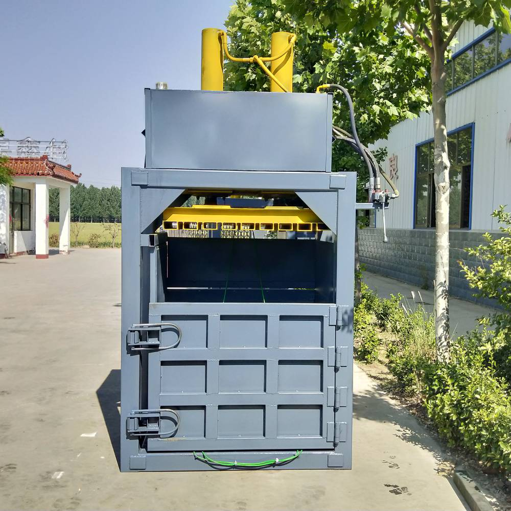立式液压打包机 废料压块机 塑料瓶压扁机