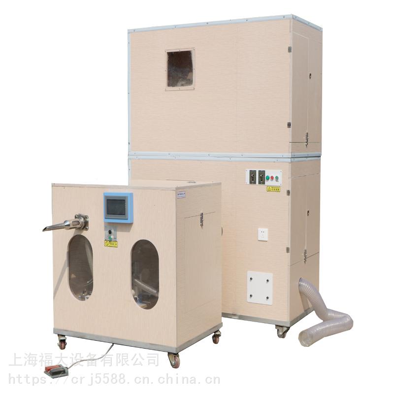 工廠價熱銷款FuDa福大2020款服裝家紡木箱稱重式全自動充絨機