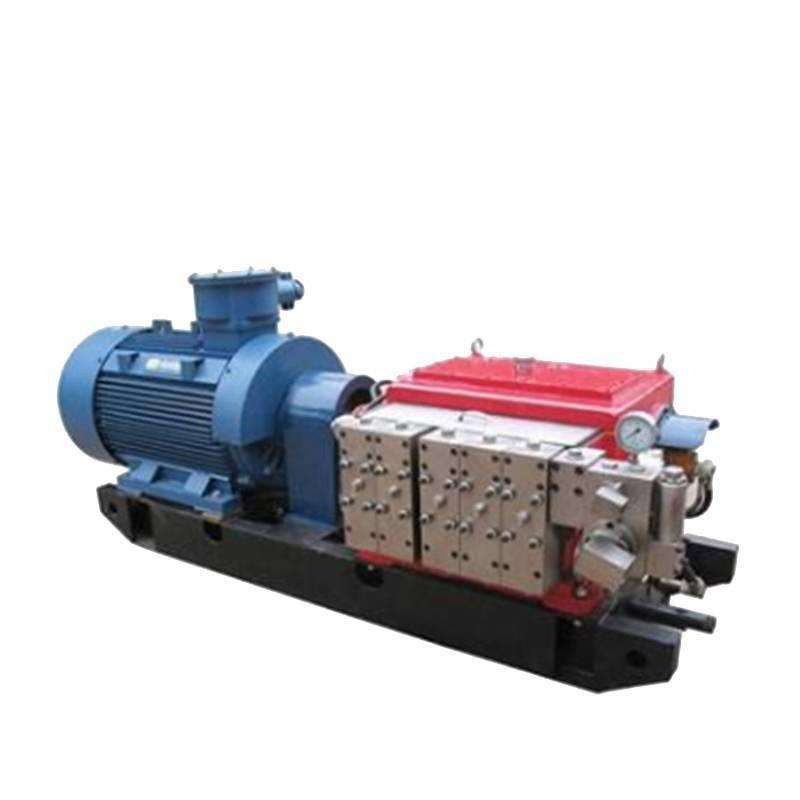 两泵一箱 brw80\20矿用乳化液泵站 矿用气动乳化液泵站 乳化泵