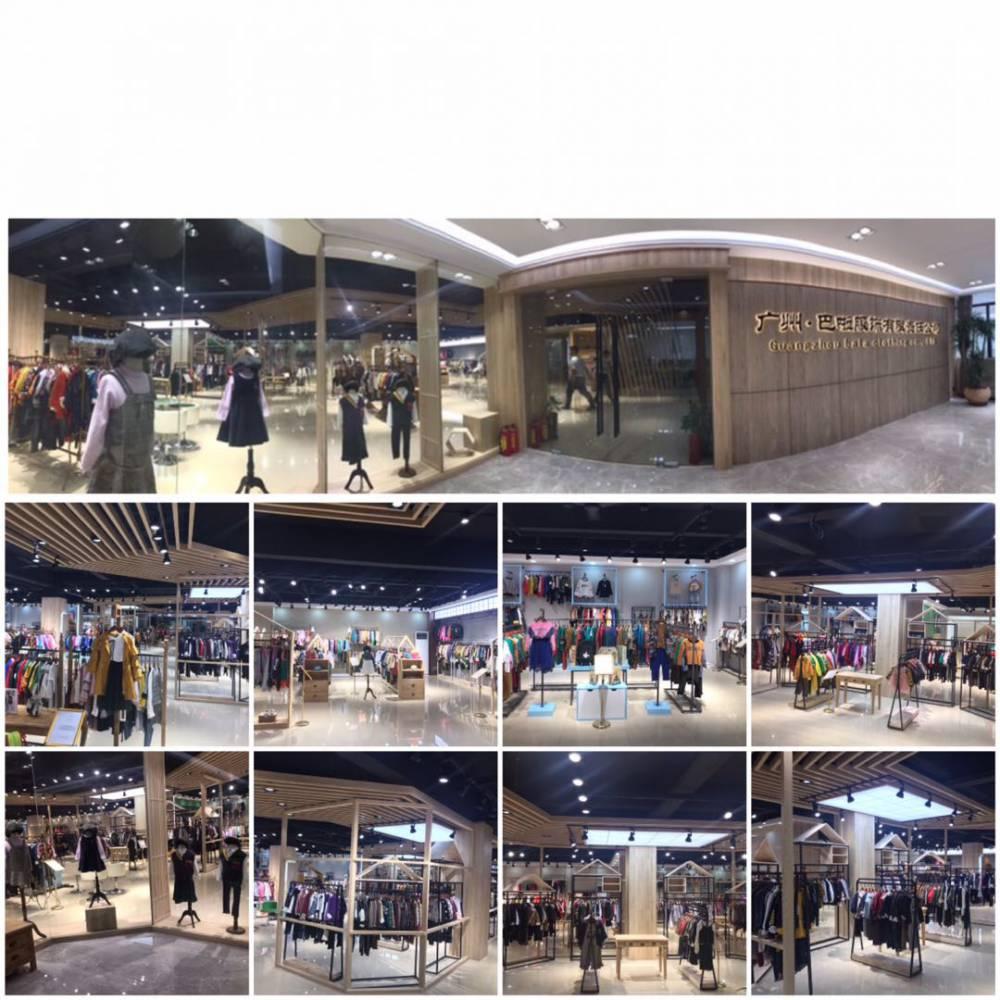 韩版时尚品牌童装折扣库存尾货店服装批发市场货源