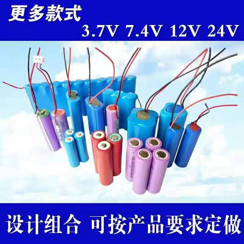 3.7V  7.4V  12V  24V  36V  电池
