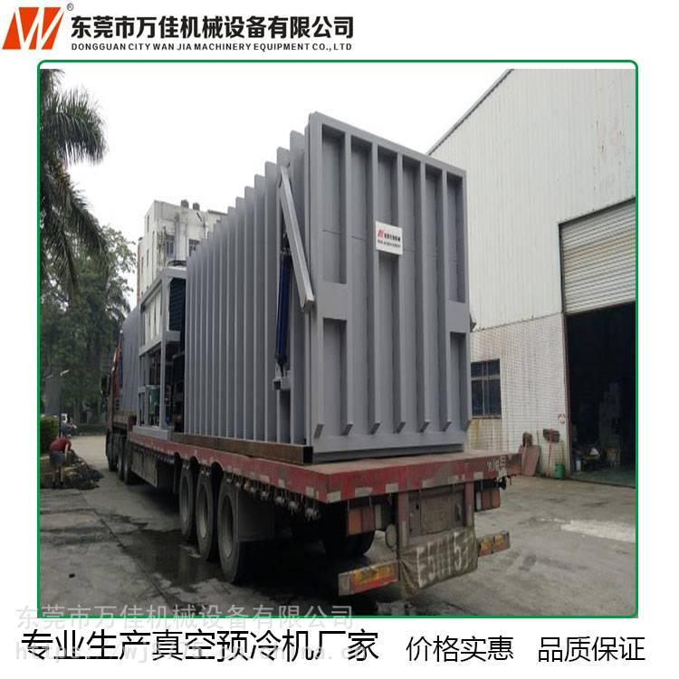 廣西大白菜真空預冷機單次處理量1000公斤高效率真空快速冷卻機