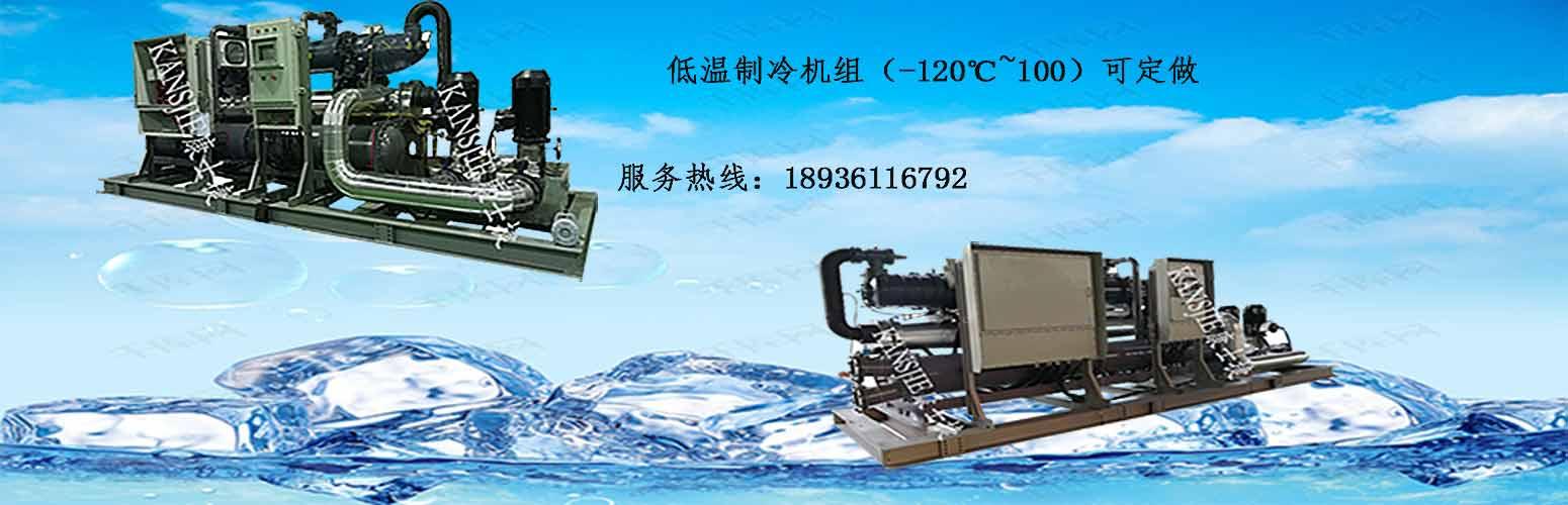江苏康士捷机械设备有限公司
