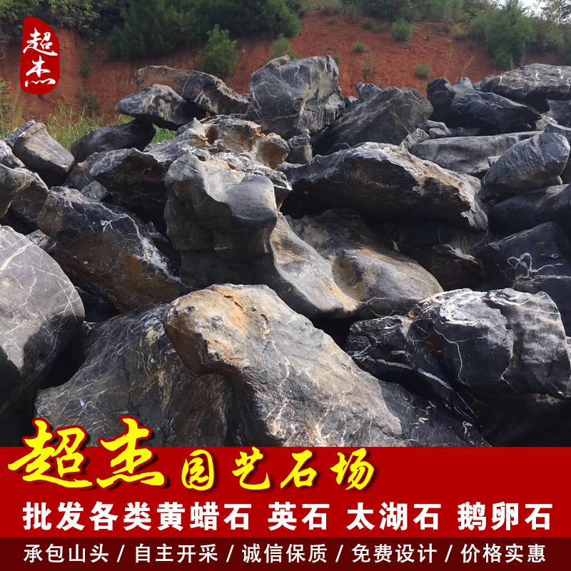太湖石 景观石太湖石 园林景观石 草坪石 景观千层石