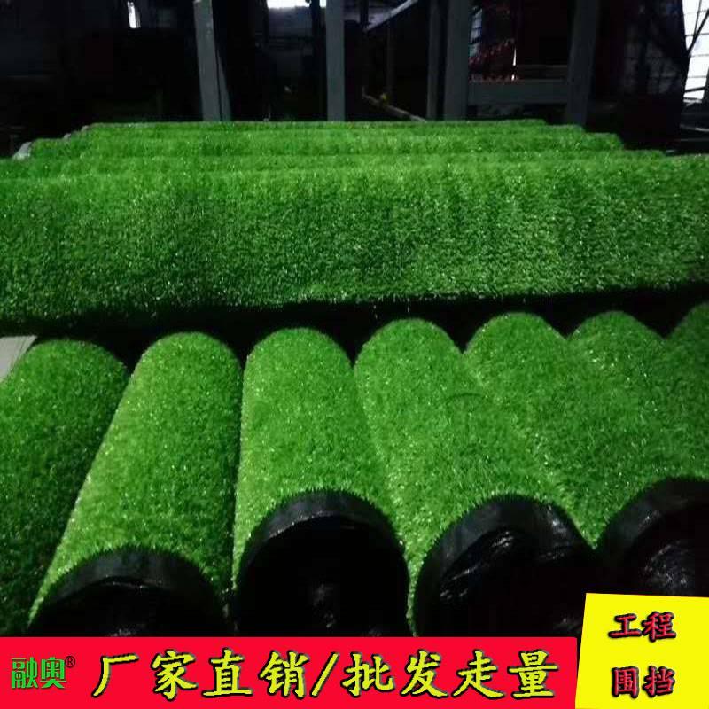 仿真草坪 人造草坪厂家 人造草皮围挡 市政围挡草坪2.5米宽 3米宽