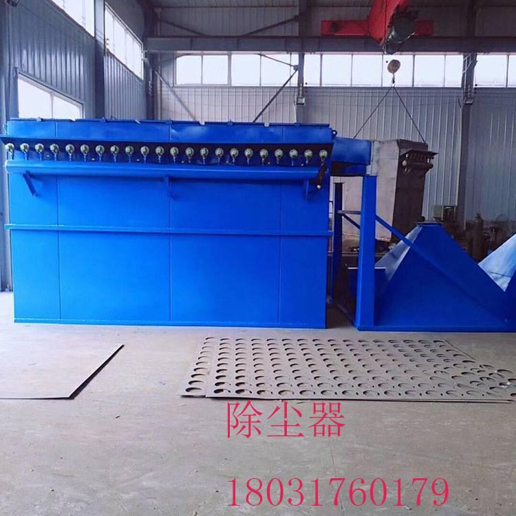 直銷出售PL-800/A型單機袋式除塵設備