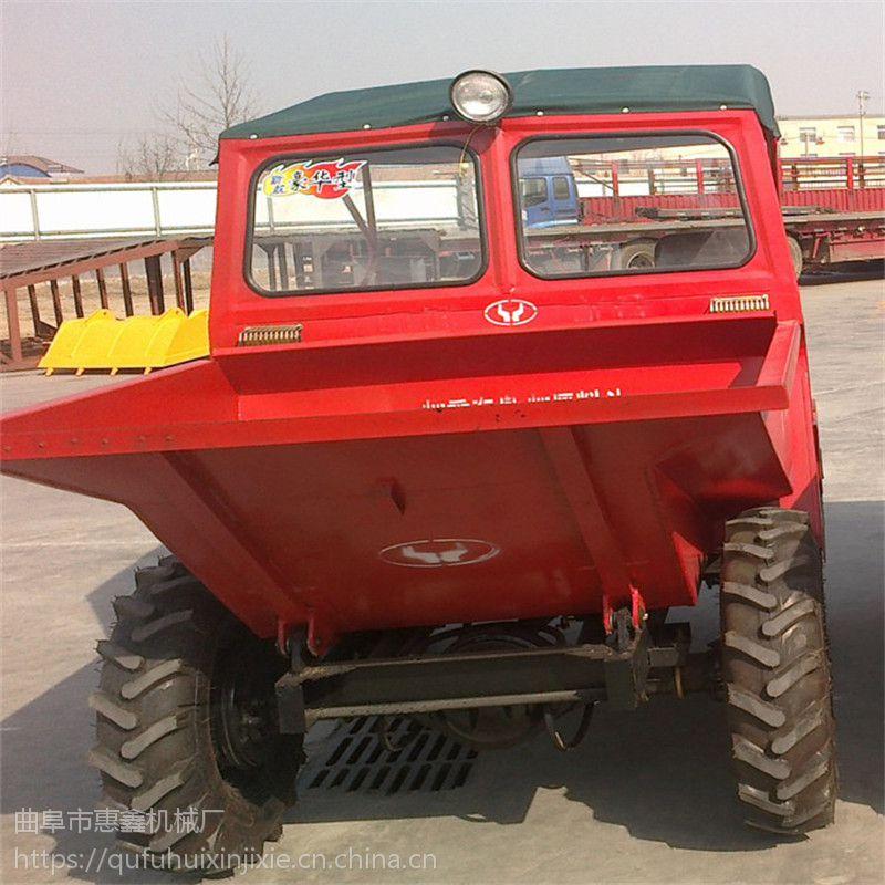 高效节能的柴油四轮车/料斗可以加厚的工程用翻斗车/大马力矿用前卸式翻斗车